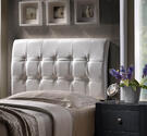 Lusso Headboard (White Faux Leather) - [1283-370] 1