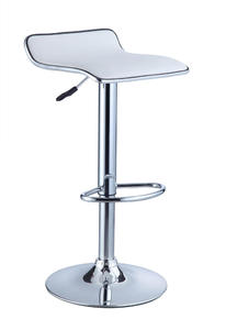 Adjustable Height Bar Stool - Set of 2 (White Faux Leather & Chrome) - [211-847]