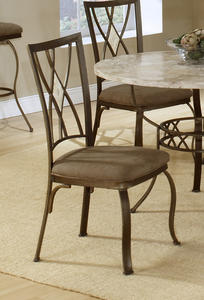 Brookside Diamond Fossil Back Dining Chair - Set of 2 (Brown Powder Coat Finish) - [4815-805]
