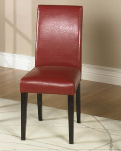 Leather Side Chair - Set of 2 (Red Leather) - [LCMD014SIRE]